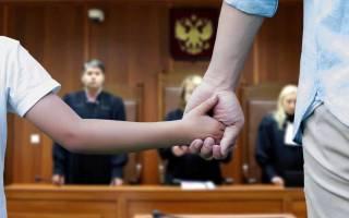 Определение времени свидания с ребенком