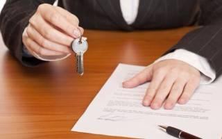 Как гражданке Украины можно продать квартиру в России?