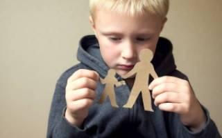 Как лешить гражданскогоо мужа родительских прав