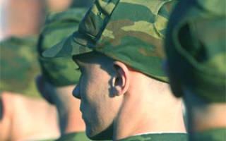 Развод с военнослужащим