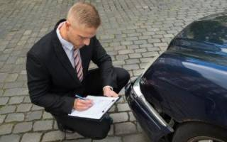 Акт осмотр автомобиля после дтп сроки