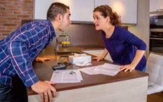 На что я имею право претендовать после развода?