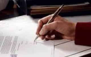Последствия защиты в суде, если доводы будут опровергнуты экспертизой