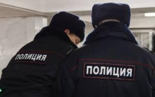 Куда жаловаться на бездействие полиции в москве