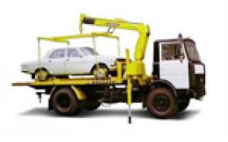 Транспортировка автомобиля на штрафстоянку
