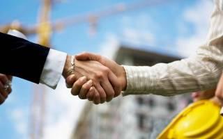 Покупка квартиры в строящемся доме у инвестора (подрядчика)