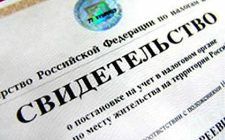 Обязан ли гражданин РБ получить ИНН и каковы последствия?