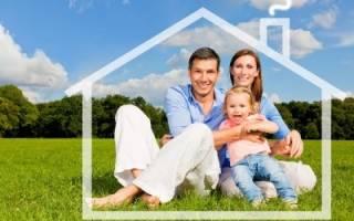 Можно ли претендовать на долю в праве владения квартирой?