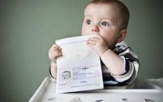 Усыновление иностранцем(гражданин Украины) иностранного ребенка(гр.РФ),мать которого гражданин РФ