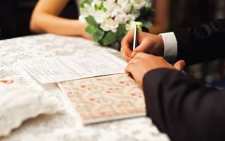 Как расторгнуть брак в России с гражданкой Белоруссии?