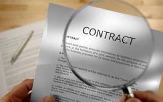Отличие гос контракта от договора