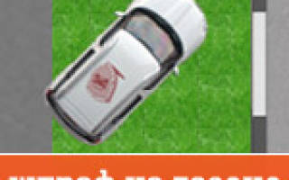 Парковка на газоне штраф рязань