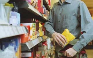 Что грозит за кражу акционных наклеек в магазине?
