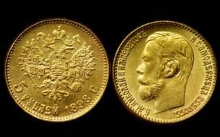 Стал ли Рюмин собственником найденных им монет?