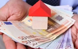 Продажа квартиры в ипотеке и налоговые обязательства