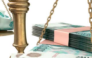 Возможно ли банкротство физ лица при неуплате административных штрафов?