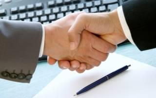 Как выполнить гарантийные обязательства