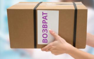 Как вернуть некачественный товар в магазин техники?
