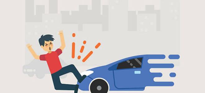 Каковы последствия ДТП вне пешеходного перехода?