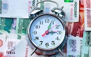 Право на полный возврат переплаты по кредиту