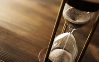 Сроки подачи заявления в следственный комитет