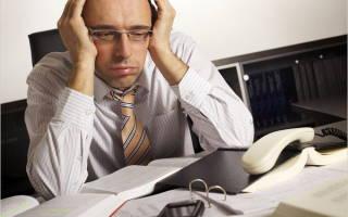 Законно ли лишили премии за заведомо невыполнимое задание?