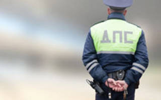 Как наказать сотрудников ДПС за превышение полномочий?