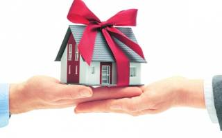 Передать доли квартиры одному собственнику