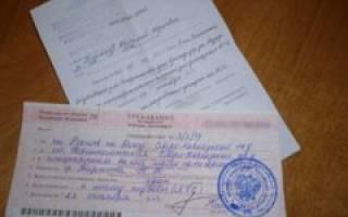 Бесплатный проезд военнослужащих по контракту