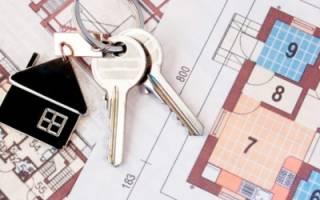 Как я могу приостановить продажу доли в квартире?