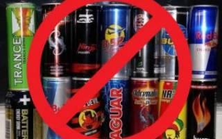 Имеют ли право продавцы не продавать безалкогольные энергетические напитки?
