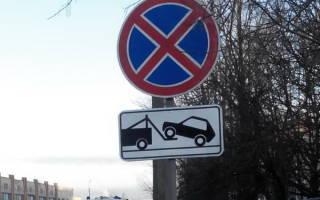 Ограничение парковки автомобиля у собственного дома