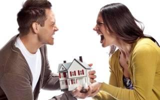 Как сравнить законный и договорный режим собственности супругов?