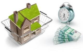 Как возместить деньги за купленный участок?