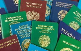 Как быть, если просрочено пребывание на территории России?
