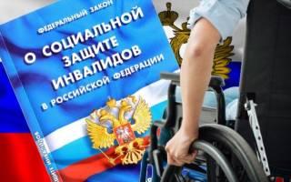 Право юридической подписи у инвалида