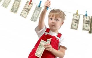Приставы сняли деньги ребенка-инвалида( 5 лет)