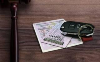 Справка об отсутствии лишения водительского удостоверения где получить