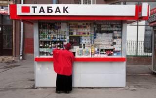 Какой ОКВЭД требуется при розничной торговле сигаретами через интернет?