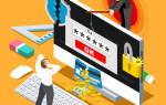 Жертва интернет мошенничества