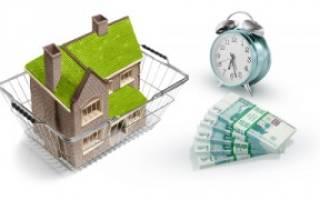 Мошенничество при продаже квартиры через ипотеку