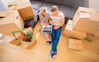 Как переоформить право собственности перед продажей квартиры?
