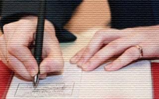 Как установить место регистрации наследника?
