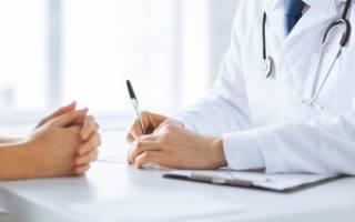 Наказание за продажу больничного листа медработником
