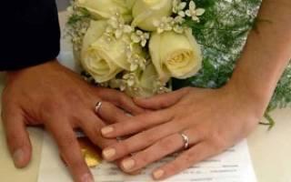 Брак с иностранцем, заключенный в России