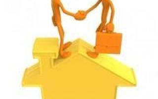 Как купить квартиру по ипотечному кредиту?