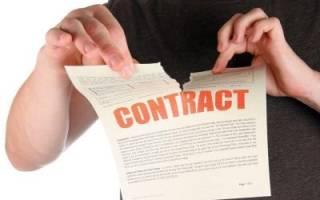 Можно ли отозвать соглашение о продаже квартиры?