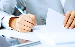 Какое заявление нужно написать судебному приставу по взысканию алиментов?