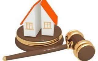 Что делать, если бывший супруг созаемщик ипотеки не платит?