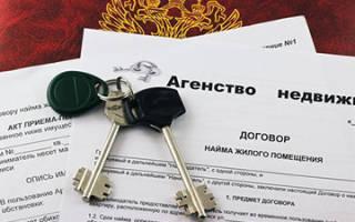 Преждевременое расторжение арендного договора